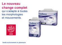nouveau change complet packaging confiance elastic 9g 10g elu produit de l'annee 2020